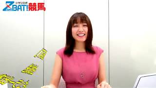【松中みなみの展開☆タッチ】弥生賞 松中みなみ 検索動画 4