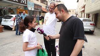 اربح مع المركز الطبي التركي للتجميل وزراعة الشعر Zain Beauty Clinic 27 رمضان
