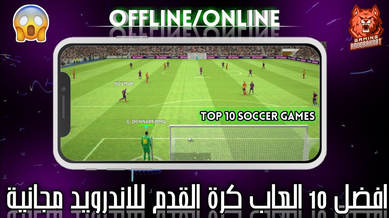Photo of افضل العاب كرة قدم للاندرويد 2020 جرافيك رهيب best soccer games for android 2020 – الرياضة