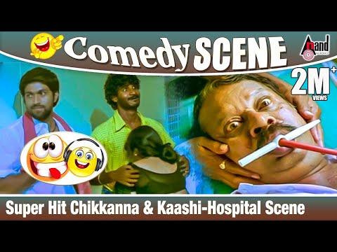 Kirathaka | Super Hit  Chikkanna &...