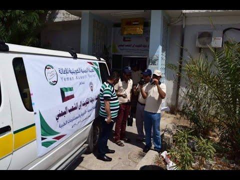 اليمن.. دعوة إلى المنظمات الدولية للعمل من عدن  - نشر قبل 1 ساعة