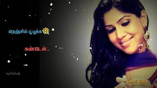 #ullam_kollai_pogthada serial - ullam kollai pogutha da