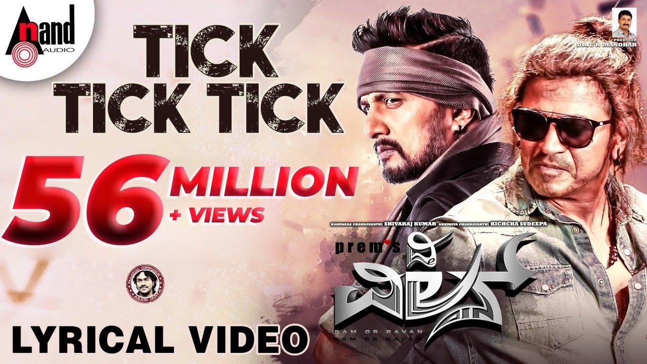 Download Tick Tick Tick   Lyrical Video   The Villain   Dr.ShivarajKumar   Sudeepa   Prem's   Arjun Janya