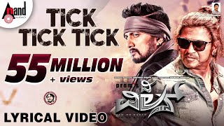 Tick Tick Tick New Lyrical 2018 | The Villain | ShivarajKumar | Sudeepa | Prem | Arjun Janya