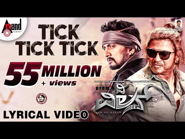 Tick Tick Tick New Lyrical Video 2018 | The Villain | ShivarajKumar | Sudeepa | Prem | Arjun Janya