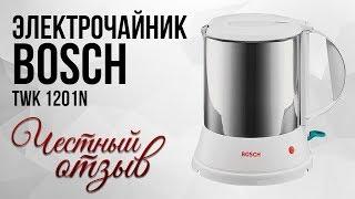 Электрочайник Bosch TWK 1201N || Честный отзыв