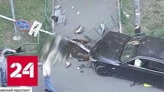 Смотреть видео Трагедия на Ильинском шоссе: гонщик на BMW протаранил