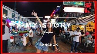 Kingston My Story 曼谷篇