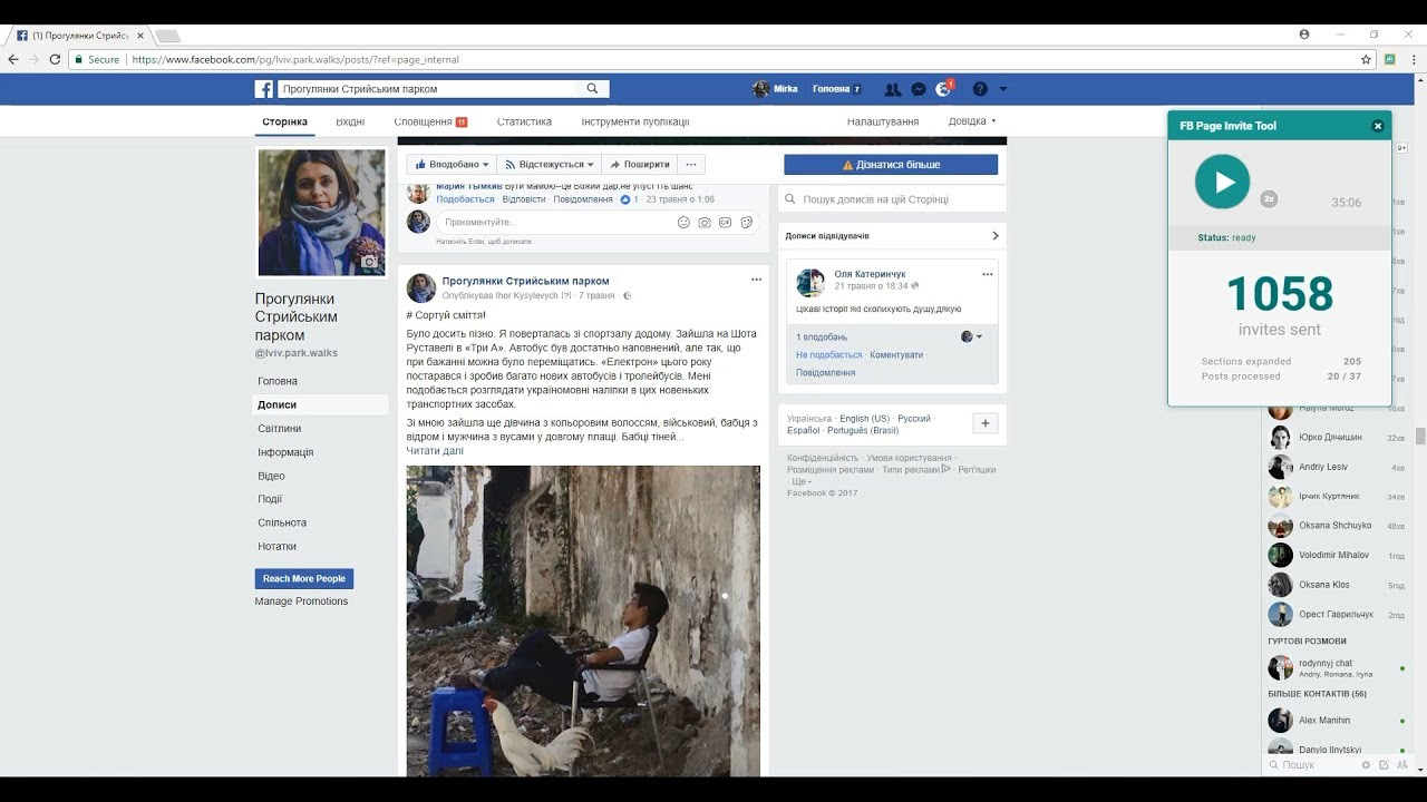 Facebook Page Invite Tool Send Over 1000 Invites Automatically