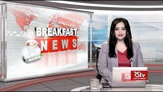 English News Bulletin – June 15, 2019 (9:30 am)
