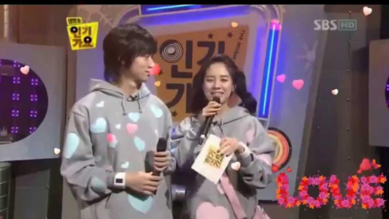 Inkigayo Song Ji Hyo