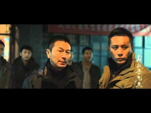 《解救吾先生Saving Mr. Wu》主题曲《小丑》_Full Version