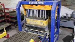 видео Где купить керамзитобетонные стеновые локи
