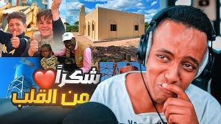 بمناسبة 16 مليون راح نبني مستوصف بإذن الله🏨🌹(يعالج ١٠ آلاف انسان شهريا)