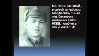 Защитники Брестской крепости(Видео сделано основываясь на данные архива МК Брестская крепость-герой., 2013-07-04T14:05:20.000Z)