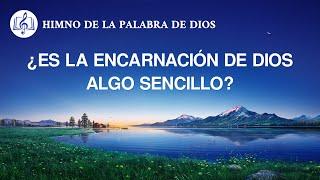 Canción cristiana | ¿Es la encarnación de Dios algo sencillo?