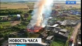Пожар в селе Новые Мамоны Иркутского района  Горят деревянные постройки