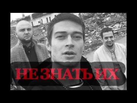 Кравц \u0026 Каспийский груз - Не знать их