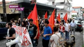 Συγκέντρωση ΚΝΕ στα Δικαστήρια Κιλκίς-Eidisis.gr webTV