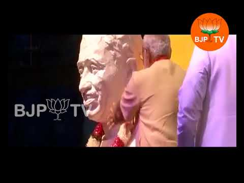 BJP National executive meet begins at Talkatora Stadium, Delhi