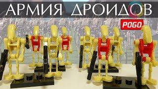 Новые Лего Дроиды по 50 рублей за 4 шт.