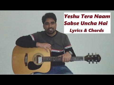 Yeshu Tera Naam Sabse Uncha Hai (Of Yeshua Band) II Hindi Worship Song II Guitar Tutorial