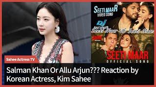 Korean TV, MV, Drama Actress Reacts to Seeti Maar   Salman Khan Vs Allu Arjun