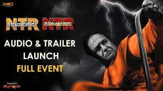 NTR Audio Launch Full Event - NTR Kathanayakudu, NTR Mahanayakudu, Nandamuri Balakrishna, Krish