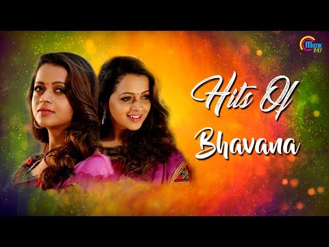 Hits of Bhavana | Malayalam Nonstop hits of Bhavana | Audio songs jukebox
