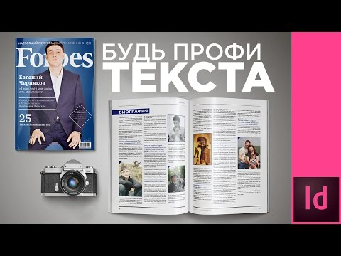 Вопрос: Как создать журнал?