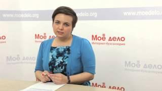 видео Сроки уплаты УСН: когда платить