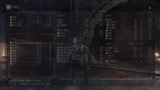 (2021.08.08.) 행거 다크소울3 아노르 론도(…