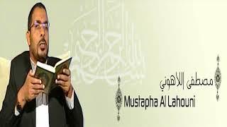 القرآن الكريم كاملا للشيخ مصطفى اللاهوني 3 1 The Complete Holy Quran Mustapha Al Lahouni   YouTube
