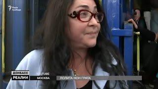 В Украину через Гаагу  Лолита хочет отстаивать свои права в суде