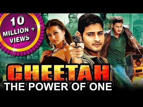 Cheetah The Power Of One (Athadu) Telugu Hindi Dubbed Full M