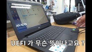 이렇게 좋은 노트북에 SSD 를 사용하지 않고 있었다니..Ψ( `▽´ )Ψ