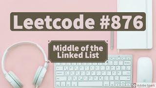 실리콘 밸리 리트코드 [ Leetcode ] #876 …
