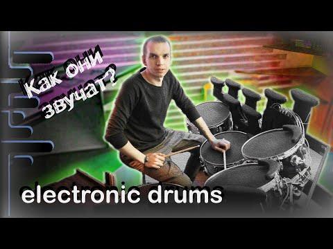 Обзор электронной барабанной установки (своими руками)