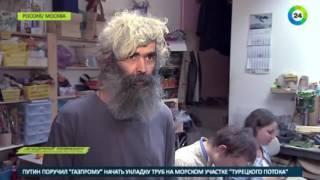 Работа без границ: москвич открыл мастерскую для инвалидов - МИР24