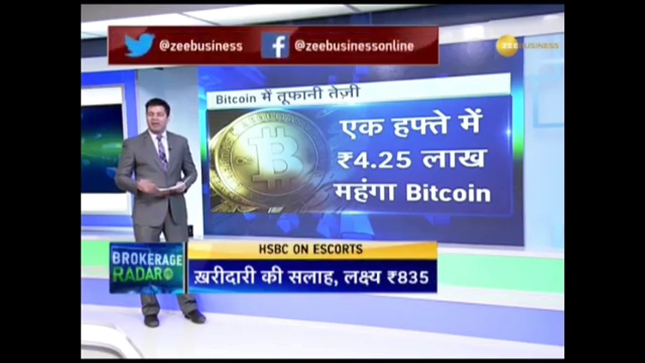 Basic information about bitcoin for new traders by zee business basic information about bitcoin for new traders by zee business bitcoin ki poori jankari ccuart Image collections