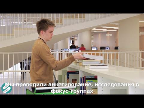 Library Planet — Helsinki University Library in Kaisa House (Helsinki, Finland)