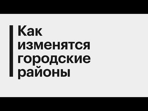 Эксперты — о московской программе реновации