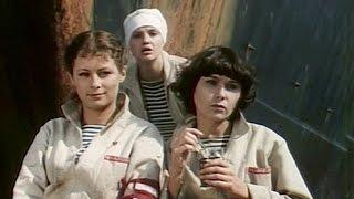 Берегите женщин 1 серия (1981)