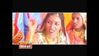 Sati Mahima Savitri Satyavan - Sanjo Baghel-Bundekhandi Part 1
