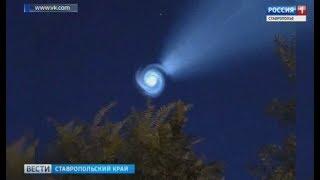 Легендарный «Тополь» приняли за НЛО