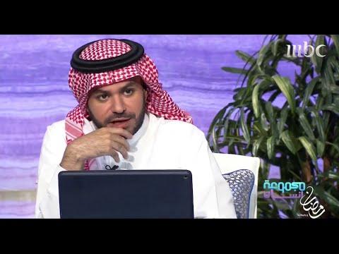 مجموعة إنسان - حسن البلام: أهل السودان حبايبي وأهلي.. واليمن أصل العرب ولا أحد يستهزأ به thumbnail