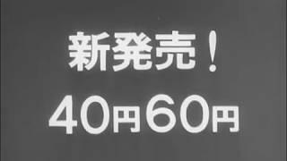 当時の出来事 (Englisf sub is below please;))) 2月1日 - 原水協から社...