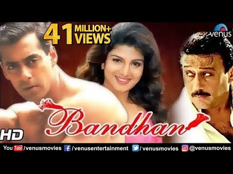 Bandhan | Hindi Full Movies | Salman Khan...