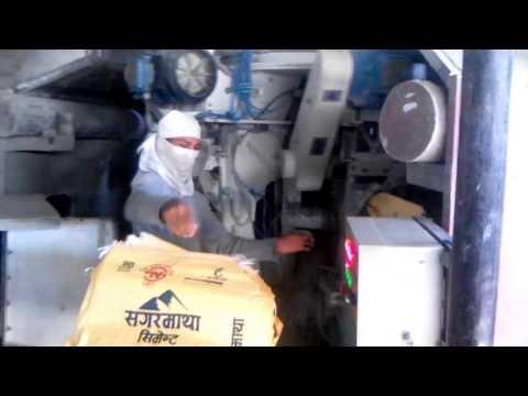 Ghorahi Cement Industry