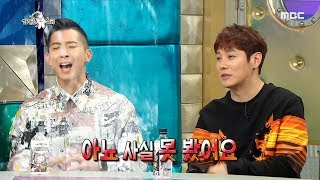 [HOT] Brian challenging to be an actor , 라디오스타 20191016